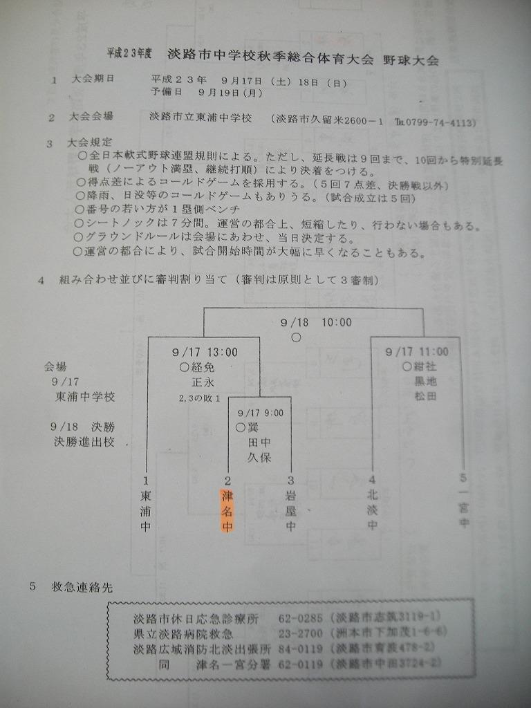 a0142107_1841234.jpg