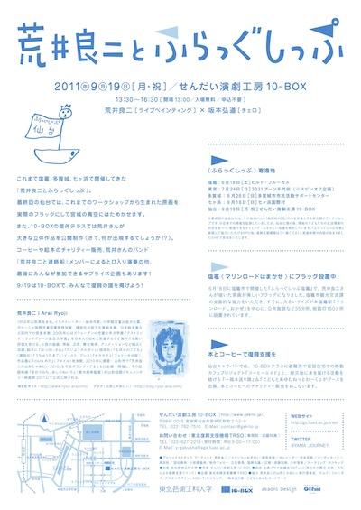 b0218909_19433726.jpg