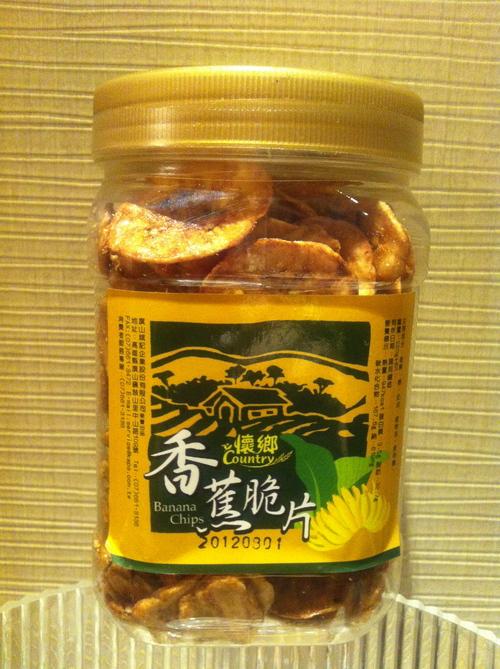 台湾で夏休み  その4_f0115311_12244394.jpg