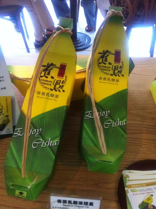 台湾で夏休み  その4_f0115311_12264741.jpg