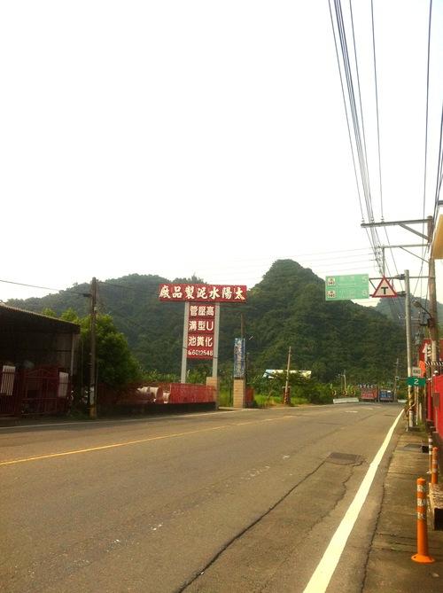 台湾で夏休み  その4_f0115311_1230055.jpg