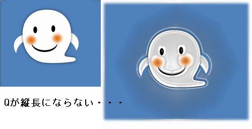 d0048312_22115661.jpg