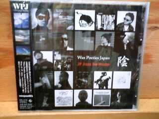 Wax Poetics Japan 最新号など、入荷してます!_b0125413_18435059.jpg
