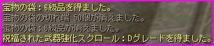 b0062614_2501556.jpg