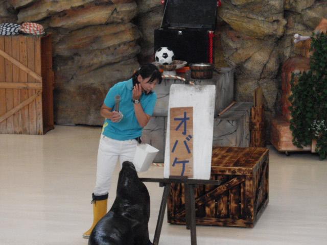 2011年 夏旅行 ~夢が一つ叶いました@鳥羽水族館~_d0104926_6384751.jpg