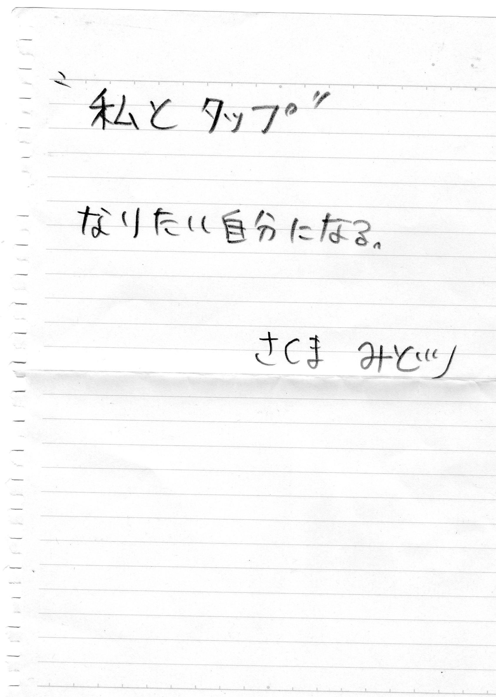 b0193841_21385340.jpg