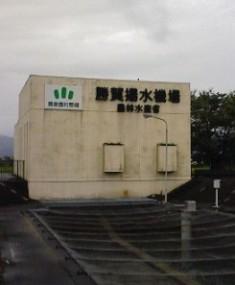 9月5日 現場学習会 「長良川河口堰開門は可能か?」-2_f0197754_1358890.jpg