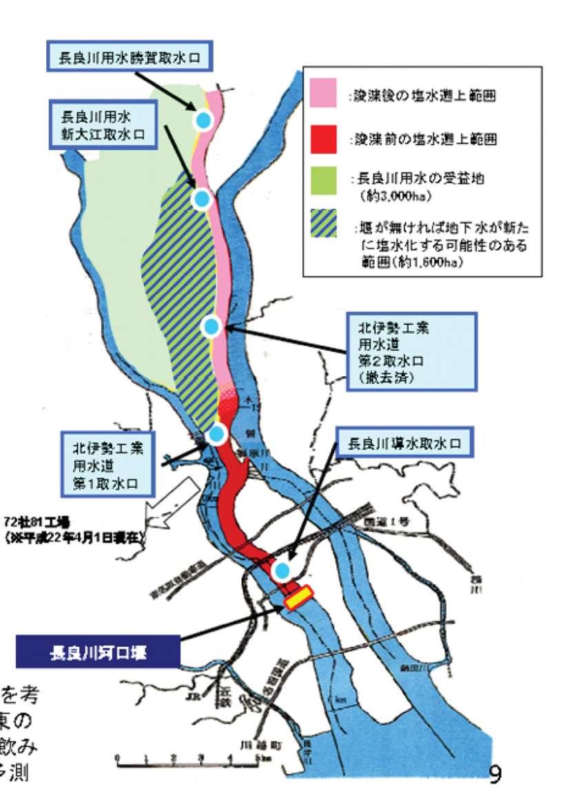9月5日 現場学習会 「長良川河口堰開門は可能か?」-2_f0197754_13591442.jpg