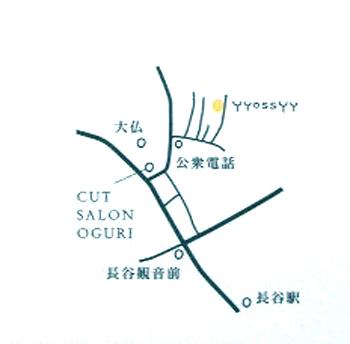 DM、ショップカード、道順_e0170562_23333347.jpg