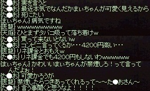 a0201367_43331.jpg