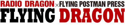 Wネームイベント『FLYING DRAGON』に、Jeepta、OverTheDogs、撃鉄らが出演_e0197970_034531.jpg