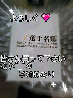 f0200871_043167.jpg