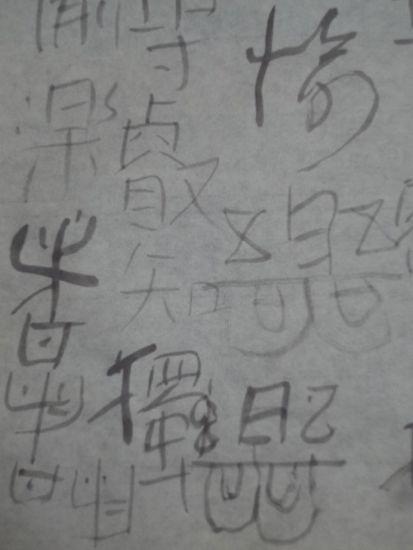 書者尋叡知_c0169176_721363.jpg