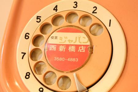 f0130980_19483857.jpg