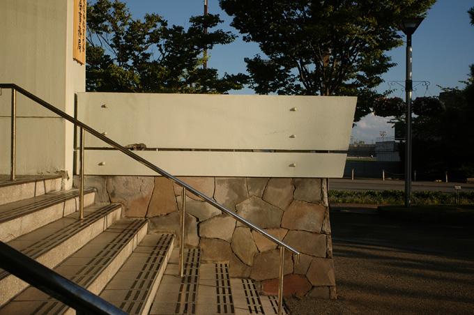 昭和のデザイン_e0082981_22263062.jpg