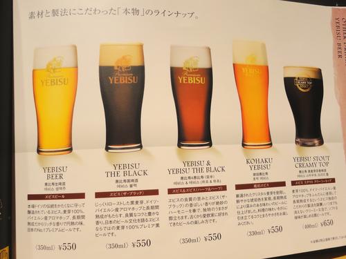 ビール 神楽坂