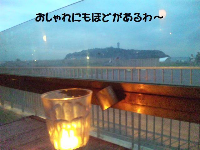 ★はなこはんに逢いに湘南へ  海遊び編★_d0187891_22185895.jpg