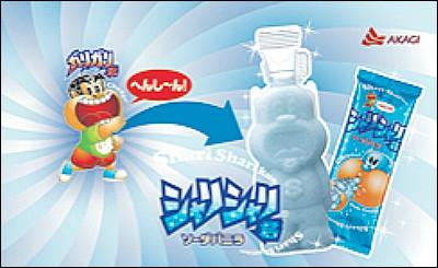 ★【ガリガリ君 30周年記念】:初のカップアイスのお味は?   _a0028694_6181369.jpg
