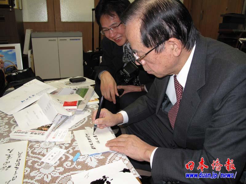 福田康夫元総理 日本僑報社の新刊に推薦文_d0027795_1629117.jpg