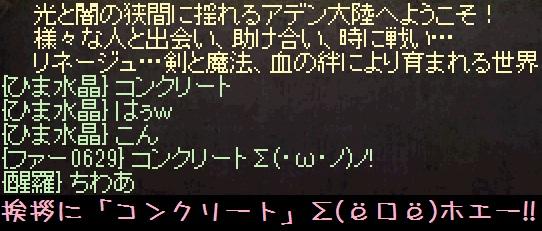 f0072010_13391551.jpg
