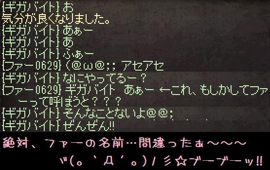 f0072010_13411095.jpg