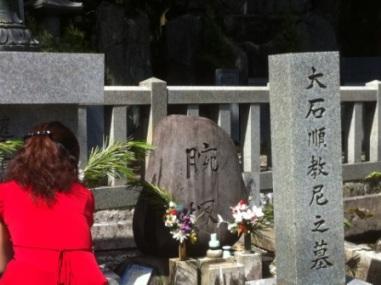 丹生都比売神社と高野山_c0125114_2264241.jpg