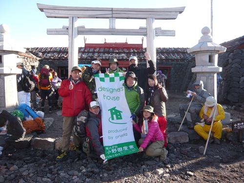 ~富士登山~_f0129627_8251468.jpg