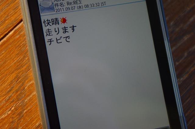 f0215227_10472781.jpg