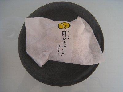 照井壮  白釉・黒釉  リム小皿  _c0204333_23203961.jpg