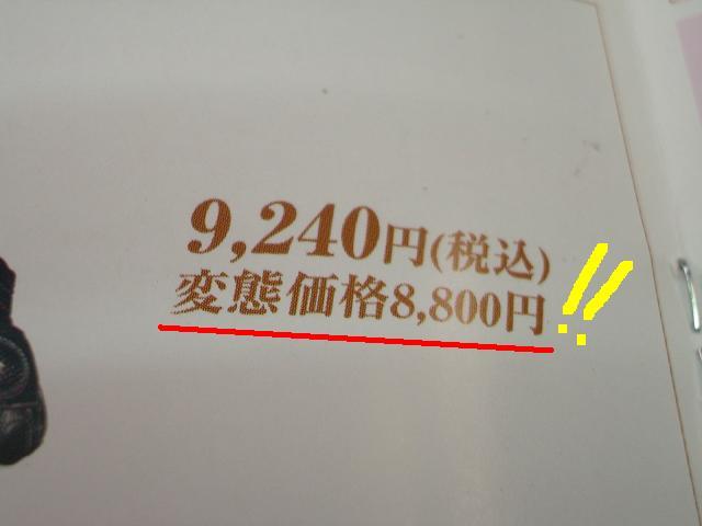 f0056935_20221088.jpg