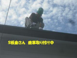 屋根工事完成_f0031037_21215876.jpg