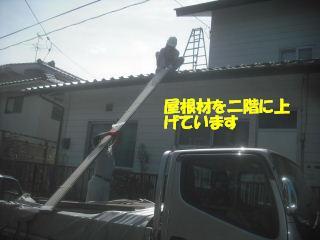 屋根工事完成_f0031037_21221426.jpg