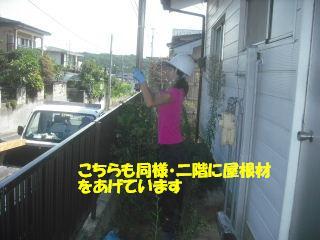 屋根工事完成_f0031037_21224277.jpg