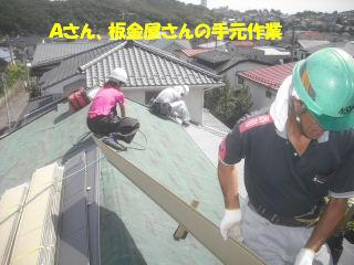 屋根工事完成_f0031037_21234036.jpg