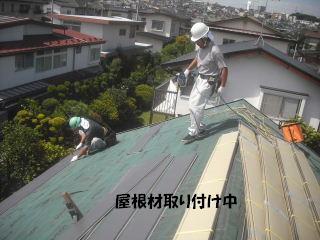 屋根工事完成_f0031037_2123575.jpg