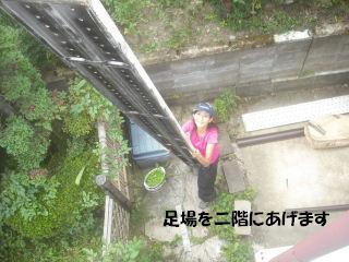 屋根工事完成_f0031037_21243314.jpg