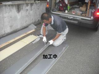 屋根工事完成_f0031037_21244467.jpg