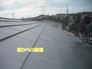 屋根工事完成_f0031037_21251648.jpg