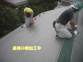 屋根工事完成_f0031037_21252799.jpg