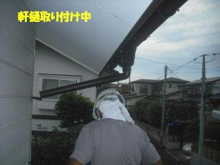 屋根工事完成_f0031037_2125555.jpg