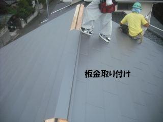 屋根工事完成_f0031037_2126062.jpg
