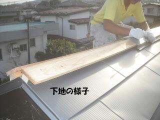 屋根工事完成_f0031037_21261039.jpg