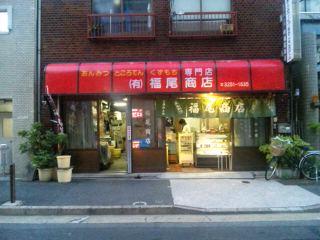神田の裏通り_a0103940_4163474.jpg