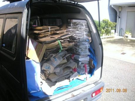 第一回 ぽんぽこ廃品回収です。。。。_f0065444_1693022.jpg
