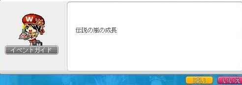 d0083651_14521439.jpg