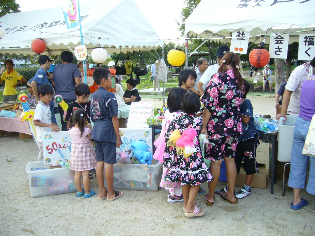 丸橋夏祭りに出店させていただきました。_e0175651_14561673.jpg