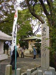 9月5日 現場学習会 「長良川河口堰開門は可能か?」-3_f0197754_21105761.jpg