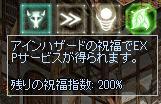 b0083880_2301357.jpg