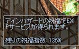 b0083880_2304453.jpg