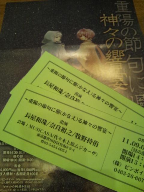 牧野さんのコンサート_f0228000_12564183.jpg
